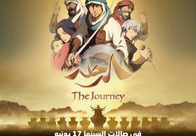 Arabistan ilk animasyon filmini yayınladı